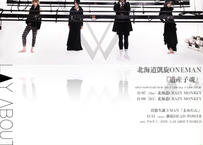 2020/02/28[金]高田馬場PHASE ワンマンチケット