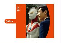 「ウルトラマン×古谷敏 」手帳型スマホケース/Btype