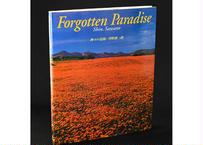《送料込み》豪華写真集『神々の花園-Fogotten Paradise』サイン入り数量限定