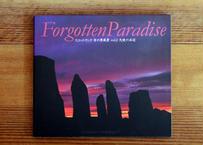 CD スコットランド-音の原風景 Soundscape in Forgotten Paradise vol.2 天使の浜辺|ネイチャーサウンド