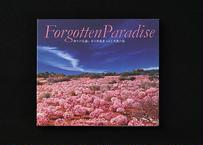 《送料込み》CD 神々の花園®-音の原風景 Soundscape in Forgotten Paradise vol.1 天使の庭|ネイチャーサウンド