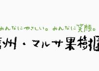 沖縄・離島発送料金(複数先追加用)