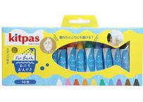 キットパス For バス 10色