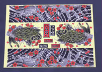バイナルグラフィックス 鯉 |ver.1