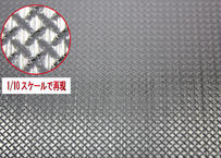 3D Checkered steel plateDecal|縞鋼板