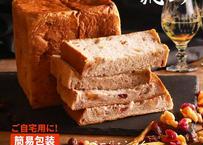 北新地 忠み (ただみ) 食パン 蜜 餞糖酒 ミージェンラム 1斤 高級 食パン 天然酵母 フリュイ食パン ドライフルーツ パン
