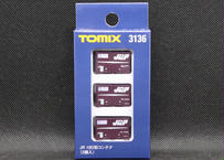 TOMIX 3136 19D型コンテナ(3個入)