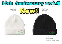 5th Elements 10th Anniversaryオリジナルニット帽