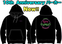 5th Elements 10th Anniversaryオリジナルプルオーバーパーカー
