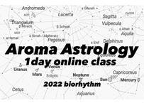 2022年星読み 1day ONLINE class(一般の方向け)