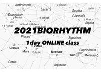2021年 バイオリズム  1day ONLINE class