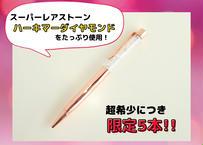 ハーキマーダイヤモンド「夢を叶えるペン」