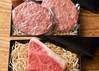 お試しセット(黒毛和牛サーロインステーキ&ハンバーグ)