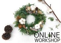 【オンライン】Workshop:ミモノのクリスマスリース【 2020年11月14日(土)】