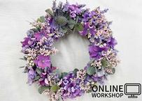 【オンライン】Workshop:あじさいのリース【 2021年5月29日(土)】