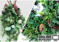 【オンライン】Workshop:コニファーのクリスマスリース&スワッグ【 2021年11月28日(日)】