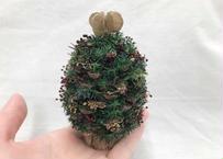松ぼっくりツリー(S-2)
