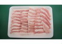 豚トントロ~焼肉~ [100g]