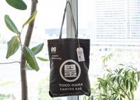 横濱帆布鞄|SHOPPER BAG Olive