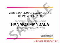 曼荼羅アート描き方講師 認定プログラム