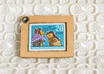 切手キーホルダー