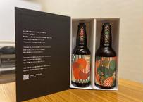 大森山王ビール「NAOMI&GEORGE」2本スペシャルギフトボックスセット
