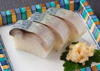鯖寿司(約2〜4人前)