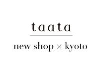 newshop @kyoto