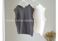 monotone sleeve / カットソー / ノースリーブ / ホワイト / チャコール / キッズ90-130 / ベビー6m-12m / 男の子 / 女の子