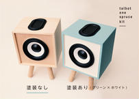 talbot one spruce kit 完成品 【塗装なし】