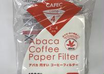 三洋産業 コーヒー フィルター アバカAC4  円錐形 2〜4杯用 100枚