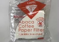 三洋産業 コーヒー フィルター アバカ AC1 円錐形 1杯用 100枚