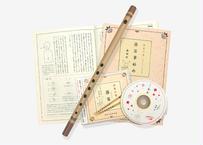 篠笛独習教材一式(イ)プラスチック篠笛 付き