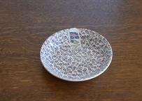 Burleigh Plum Felicity Fruit Plate
