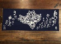豊島盆踊り手ぬぐい