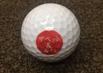【ベッド&スパ】オリジナルゴルフボール(3個入)
