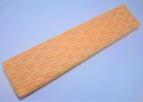 ギフト包装 (有料)  Washi paper
