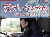 愛でいけるやんDVD個人レンタル  2000円×人数