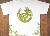 「茅ヶ崎Tシャツ」田村屋オリジナルデザイン 白×カーキ(送料込み)(商品コード:TA110047)