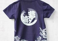 「茅ヶ崎Tシャツ」田村屋オリジナルデザイン 紺×薄緑(送料込み)(商品コード:TA190048)