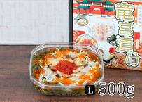 【湘南韓国料理GOKAN】竜宮漬け 500g(商品コード:TF550379)