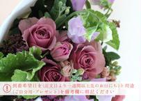《送料無料》【etela】ご自宅で楽しむ「おうちブーケ」※直径約25cm(商品コード:TG300184)