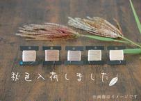 【秋色入荷!】糸工房もくもく 手染めシルク糸 選りすぐりセット(商品コード:TG140040)