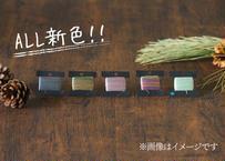 糸工房もくもく 手染めシルク糸 選りすぐり5色(商品コード:TG110040)