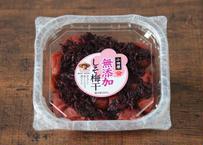 【山川食品】 小田原産 無添加 しそ梅干し 230g 1パック ☆同一送料で6パックまでOK☆ (商品コード:TF090109)