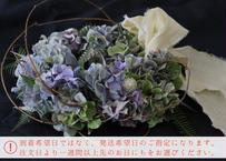 《送料無料》【etela】◆期間限定販売◆ 秋色あじさいリース ※直径約23cm(商品コード:TG300256)