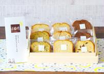 【三日月パウンドケーキ】 店主おすすめギフト 9個入り(旬のパウンドケーキ&定番のパウンドケーキ4~5種より 9個)(商品コード:TF490338)