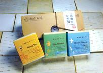 【お年賀・ギフト】湘南石鹸 ~SHONAN STYLE~ ギフトセット (1~5セットまで同一送料)(商品コード:TG410319)