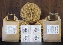 【笹屋】笹屋セレクション 特別栽培米  バラエティセット(商品コード:TF180177)
