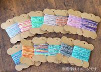 【秋冬限定】シルクモール糸 一巻き 約10m×5色セット(商品コード:TG110102)